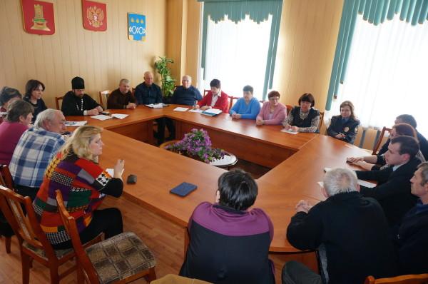 Заседание общественного Совета II созыва