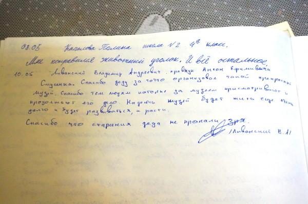 pamyatnaya-zapis'