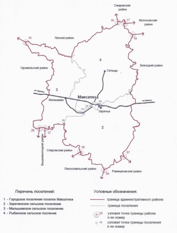 Схема границ поселений Максатихинского района