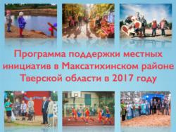 ppmi-2017