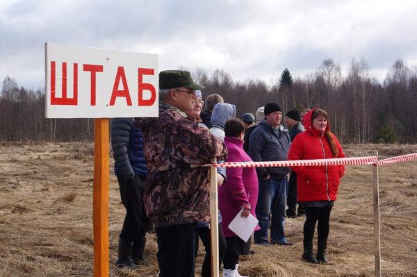 На территории Максатихинского района проводятся пожарно-технические учения