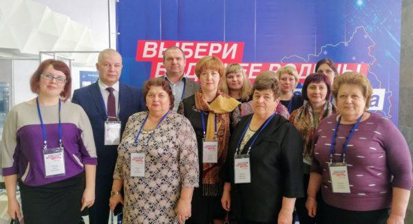 Делегация Максатихинского района приняла участие в форуме муниципальных образований Тверской области