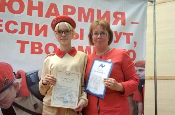 В городе Тверь состоялся первый областной слёт юнармейцев