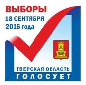 Территориальная избирательная комиссия Максатихинского района