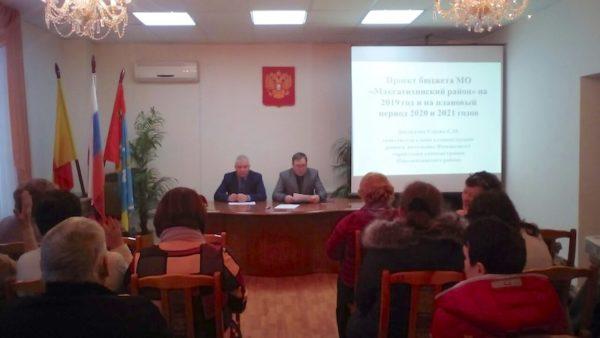 Бюджеты посёлка Максатиха и Максатихинского района прошли публичные слушания