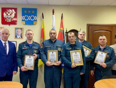 В администрации состоялось награждение сотрудников МЧС, посвященное Дню спасателя России и 30-летию МЧС