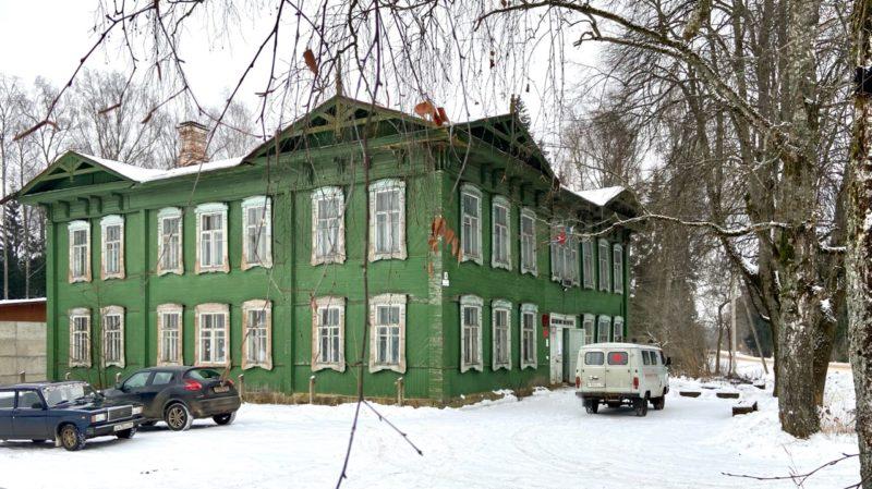 Малышевское сельское поселение