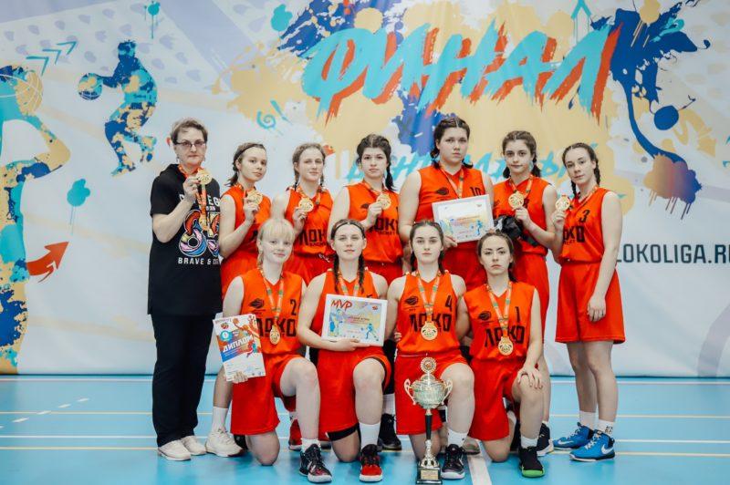 Максатихинские спортсменки заняли первое место в финале ЦФО чемпионата «Локобаскет-Школьная лига»